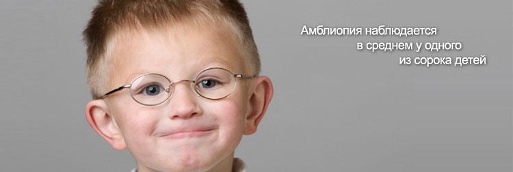 Клиники коррекции зрения в крыму